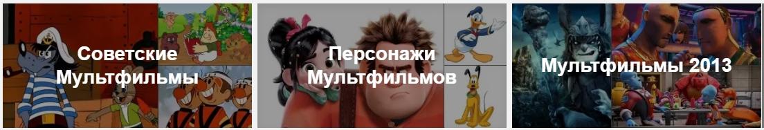 Комедийный мультфильм Космический джем 2 Новое поколение смотреть онлайн в хорошем качестве